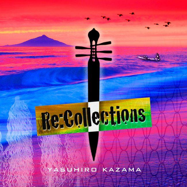 風間ヤスヒロ『Re:Collections』