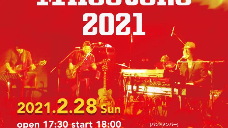 """EL MANGO Recordings スペシャルライブ """"Milestone2021"""""""